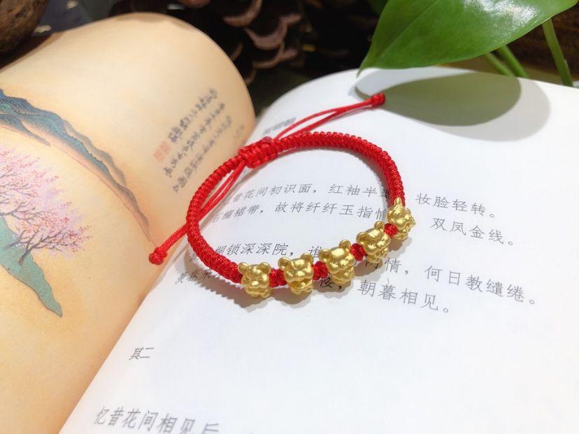 五福鼠红绳手链