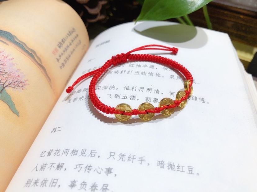 五帝铜钱红绳手链